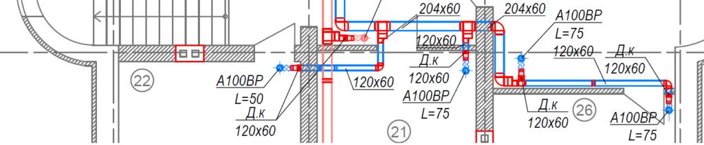 Проектирование. Схема вентиляции